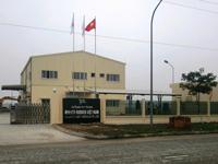 MINATO RUBBER VIETNAM 工場建設中